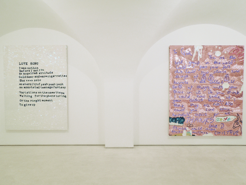 González, Super Reality, banner installation view, 2015