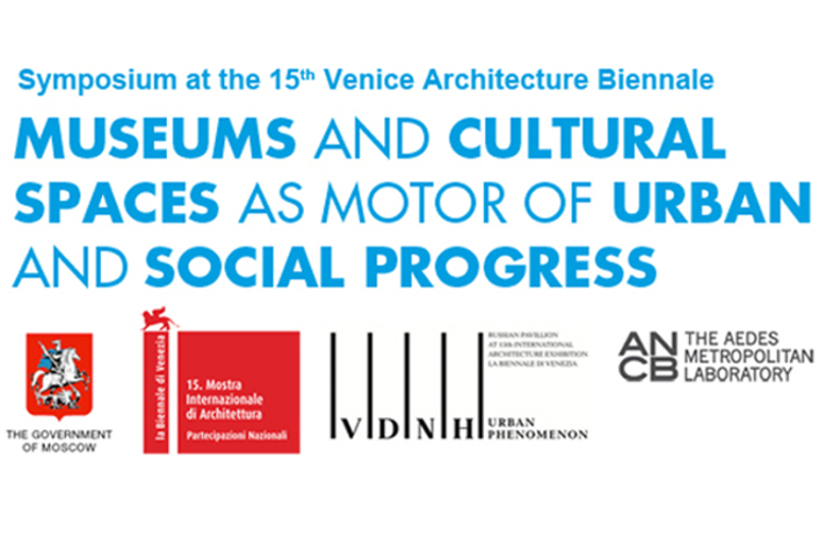 Symposium, Venice Architecture Biennale, Sept 24th, 2016