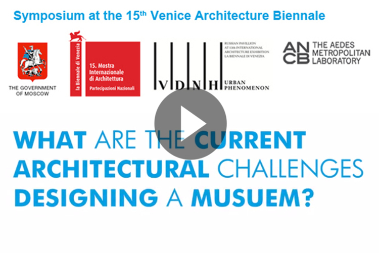 architectural challenges video 1 cover